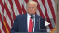 """Дональд Трамп анонсировал """"мощный"""" ответ Китаю за ..."""