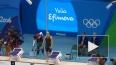 видео безжалостного освистывания Юлии Ефимовой