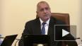 Болгарский премьер ответил на слова Путина о торможении ...