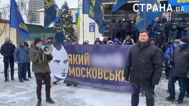 Украинские националисты вышли на акцию за сохранение проспекта Бандеры