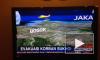 Найдено тело российского пилота SuperJet-100, разбившегося в Индонезии