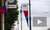 Скандал: В рекламе саммита G20 в Петербурге российский флаг спутали с моравским