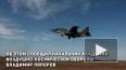 Российская армия скоро получит ЗРС С-500