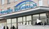 Двое незнакомцев на Skoda привезли труп в больницу на Костюшко