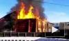 Под Иркутском загорелась школа во время уроков