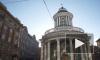 Руководство Анненкирхе планирует частично консервировать церковь