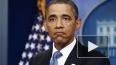 """Новости Украины: Барак Обама сказал """"нет"""" Петру Порошенк..."""
