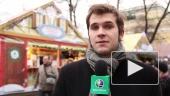 Рождественские загадки: Германия