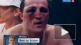 Избитый панамцем Лебедев возвращается на ринг