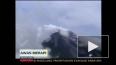 Индонезийский вулкан вновь ожил