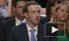 Госдума направила вопросы Цукербергу по исполнению Facebook законов России