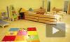 Людям с ВИЧ разрешат брать детей из детских домов