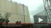 """Акционеры оператора """"Фукусимы"""" требуют $65 млрд компенса..."""