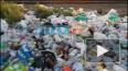 В Токсово у ж/д станции залежи мусора