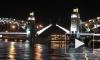 Большеохтинский и Биржевой мосты разведут 18 декабря