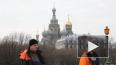 Названы районы Петербурга, где хуже всего убирают
