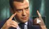 Медведев подумывает вновь стать президентом