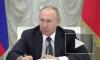 В России возобновили подготовку голосования по конституции