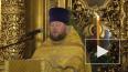 Умер настоятель Елоховского собора в Москве Александр ...