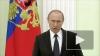 Путин уволил двух генералов Следственного комитета