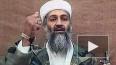 Wikileaks: Тело бен Ладена не похоронили в море, а вывез...