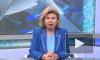 Москалькова ответила протоиерею Смирнову о слабости женского ума