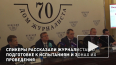 Петербургские теплоэнергетики рассказали о предстоящих ...