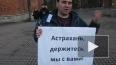 Наблюдатели Петербурга поддержали Олега Шеина