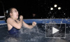 Викарий патриарха Кирилла резко выступает против «крещенских» купаний