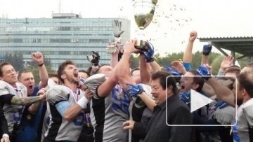 Грифоны примут участие в Лиге Чемпионов 2016