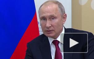 Путин заявил, что за рубежом замалчивают правду о ...
