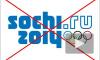 Дело Сноудена грозит бойкотом сочинской Олимпиады