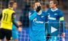 Зенит проиграл Боруссии в 1/8 финала Лиги чемпионов. Счет 4:2