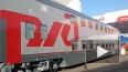 Из Москвы в Адлер отправился первый двухэтажный поезд ...