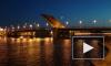 Володарский мост разведут в ночь на 9 декабря для техосмотра
