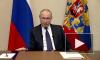 Путин предложил ввести налог на проценты по банковским вкладам