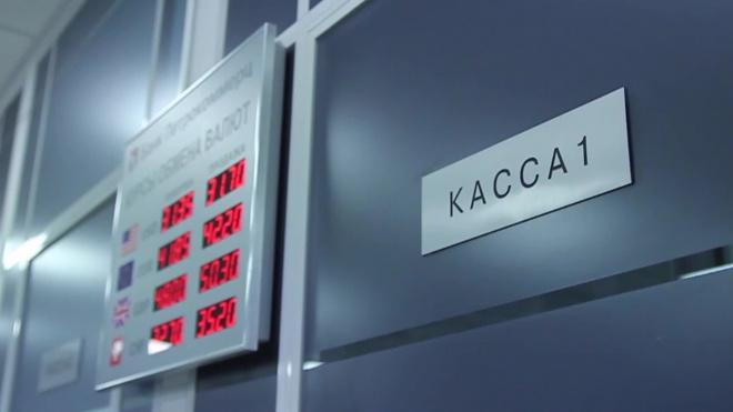 В Минэкономразвития предложили ввести контроль за расходами россиян