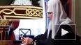 Патриарха Кирилла посадили в «Серебряную калошу» за «рук...