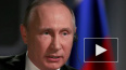 Путин созвал совещание из-за ситуации с коронавирусом