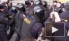 В Москве задержали около 50 протестующих против политических репрессий