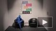 """Натан Савайя: """"Искусство заключается в том, чтобы ..."""