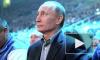 СМИ и блогеры спорят, освистан ли Путин в «Олимпийском» после победы Емельяненко