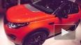 """Парижский автосалон 2014"":  Land Rover Discovery Sport"