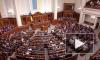 Депутат Рады посчитал, что Украина является средством Запада для войны с Россией