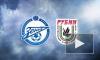 Трансляция матча Зенит - Рубин на стадионе «Петровский». Халк открыл счет 1:0