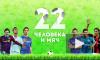 22 человека и мяч: эксперты говорят о качестве игры Зенита
