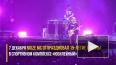 """Noize Mc собрал более 10000 фанатов в """"Юбилейном"""""""
