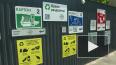 Глава оператора мусорной реформы Буцаев ушел в отставку