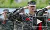 """Нападающий """"Тоттенхэма"""" Сон завершил военные сборы в Южной Корее"""