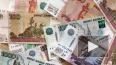Правительство РФ одобрило повышение МРОТ на 7,5% в 2020 ...